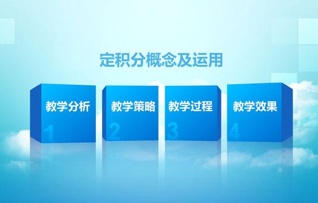 南京化工职业技术学院