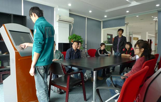 燃动公司创意研讨会