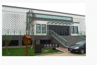 南京燃动于2011年6月30日完成中国地文馆多媒体软件项目