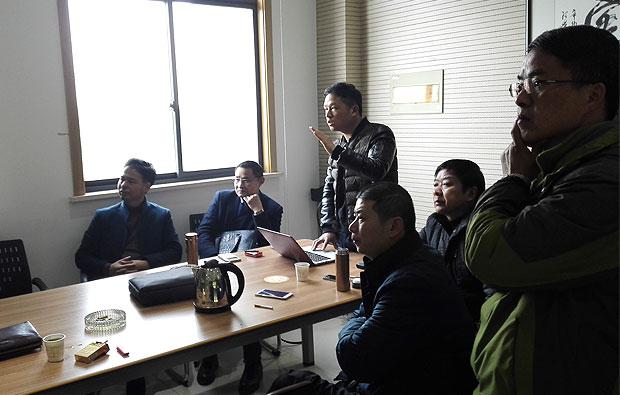 与三和环保集团相关领导进行技术沟通