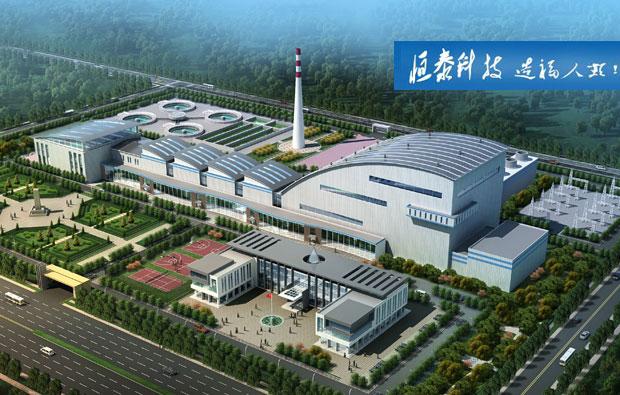 签约恒泰能投环保集团垃圾再生发电技术三维演示动画