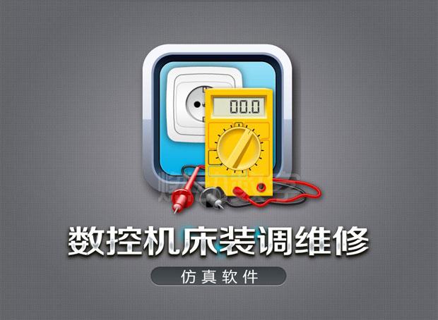 数控车床刀架电气故障的诊断与排除