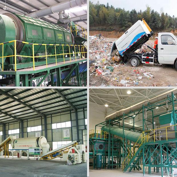 """垃圾处理行业""""十三五""""期间在三大领域面临发展机遇"""