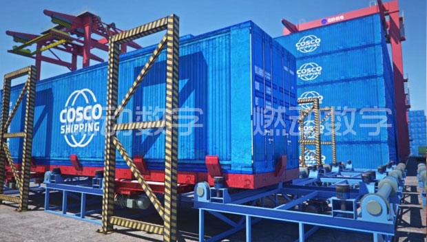 完成上海归朴机电设备公司中远海运自动化码头三维项目
