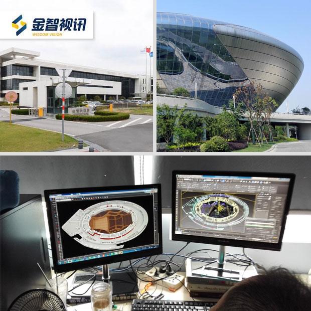 签约南京金智视讯江苏大剧院安监系统三维可视化项目