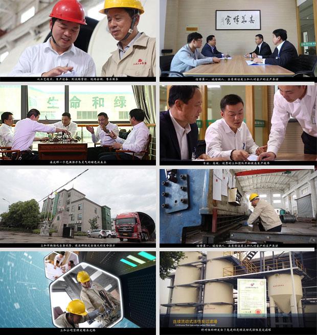 工业企业生产线及设备原理流程影视拍摄