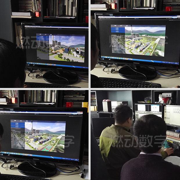 数字化智能工厂管理系统三维场景可视化及数据通讯