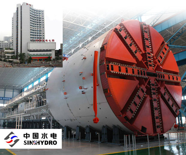 中电建福州地铁6号线滨壶区间盾构施工三维动画