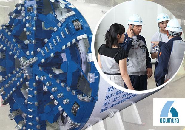 日本奥村机械制造隧道掘进盾构机三维演示动画项目