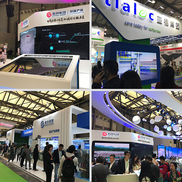 燃动数字三维可视化作品亮相IE expo2019第二十届中国环博会