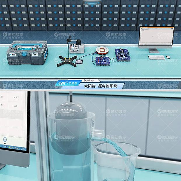 教学数字化实验仪器产品的三维动画仿真演示制作